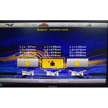 Балансировочный станок GELIOS с ультразвуковым датчиком